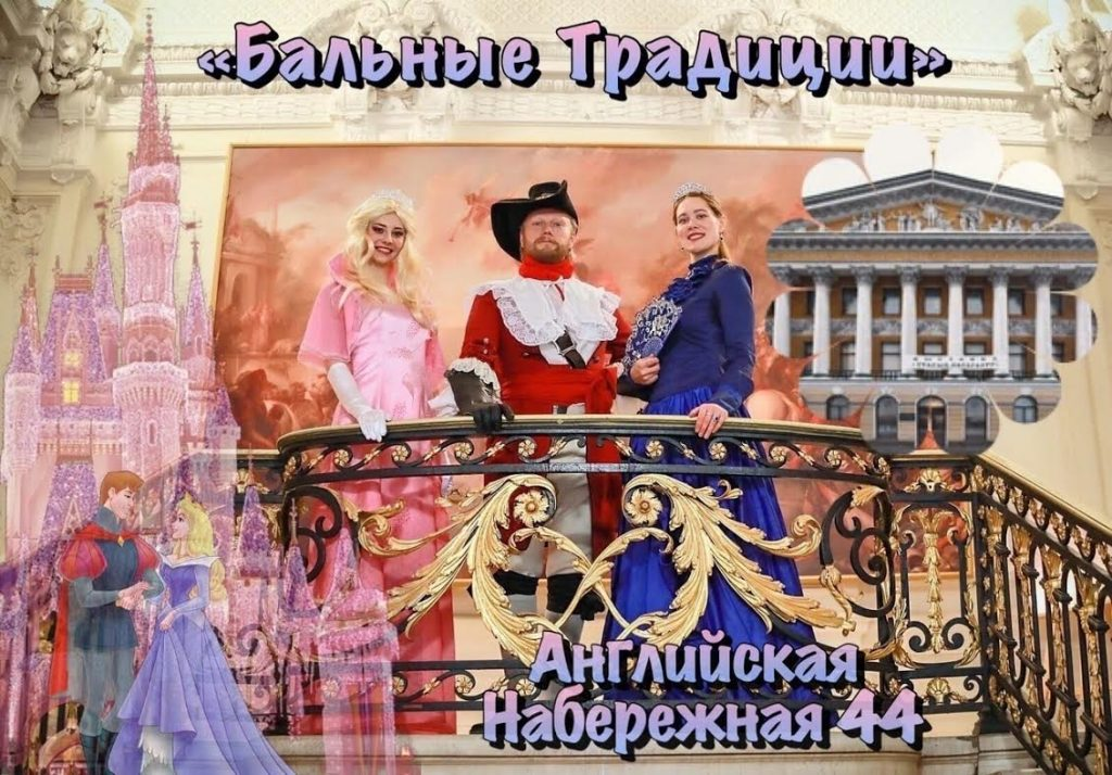 tour-image